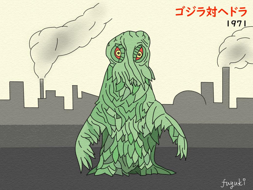 「ゴジラ対ヘドラ」!公害怪獣ヘドラ爆誕…怪獣王ゴジラ危うし!
