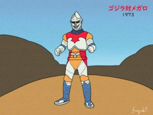 「ゴジラ対メガロ」ジェットジャガー覚醒!怪獣タッグ戦再び