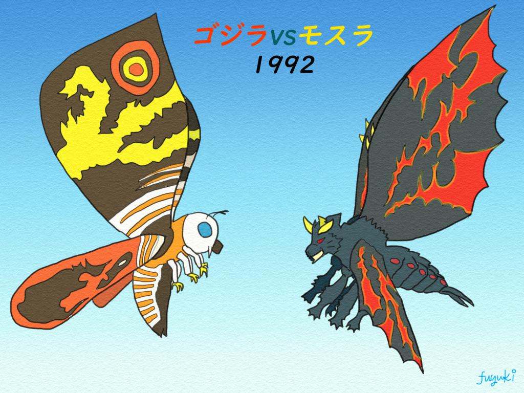 「ゴジラVSモスラ」平成モスラ誕生!地球を守れ、極彩色の大決戦