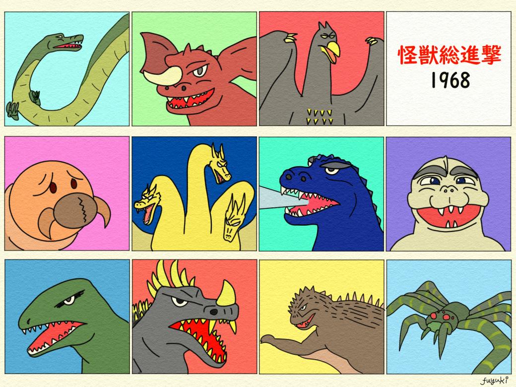 「怪獣総進撃」!地球侵略は許さない!11怪獣オールスター戦